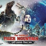 The Taking of Tiger Mountain (2014) Tamil Dubbed Movie HD 720p Watch Online