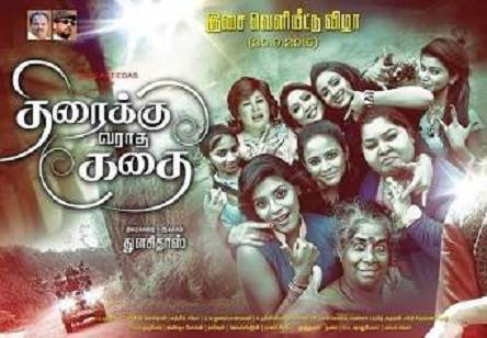 Thiraikku Varadha Kadhai (2016) HD 720p Tamil Movie Watch Online
