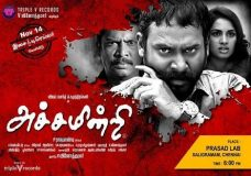 Achamindri (2016) HD 720p Tamil Movie Watch Online