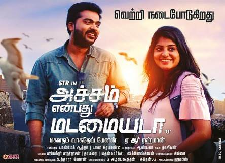 Achcham Yenbadhu Madamaiyada (2016) HD DVDRip Tamil Full Movie Watch Online