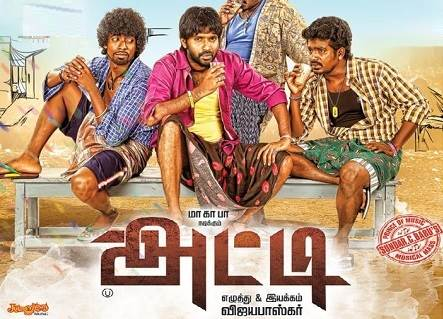 Atti (2016) DVDScr Tamil Full Movie Watch Online