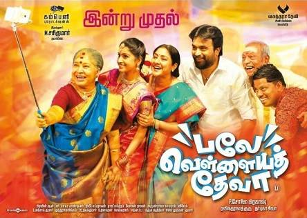 Balle Vellaiya Thevaa (2016) HQ DVDScr Tamil Full Movie Watch Online
