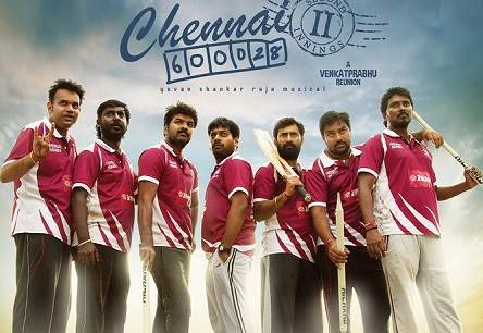 Chennai 600028 II: Second Innings (2016) HD DVDRip Tamil Full Movie Watch Online