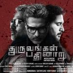 Dhuruvangal Pathinaaru (2016) HD DVDRip Tamil Full Movie Watch Online