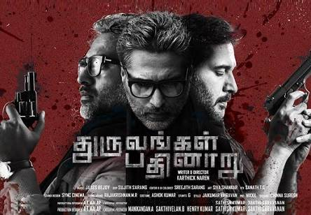 Dhuruvangal Pathinaaru (2016) DVDScr Tamil Full Movie Watch Online