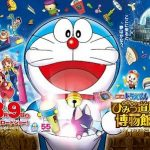 Doraemon The Movie: Nobita's Secret Gadget Museum (2013) Tamil Dubbed Movie HD 720p Watch Online