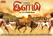 Ilami (2016) HD 720p Tamil Movie Watch Online
