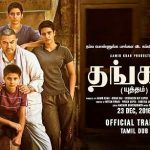 Dangal (2016) HD 720p Tamil Movie Watch Online