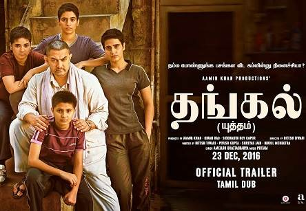 Dangal (2016) HQ DVDScr Tamil Full Movie Watch Online