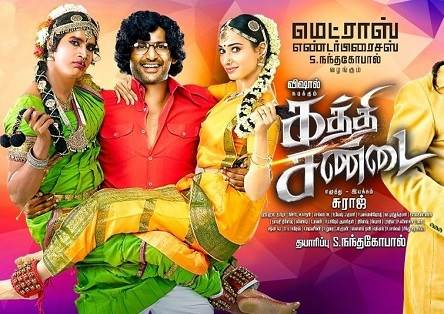 Kaththi Sandai (2016) HQ DVDScr Tamil Full Movie Watch Online