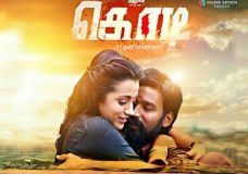 Kodi (2016) HD 720p Tamil Movie Watch Online