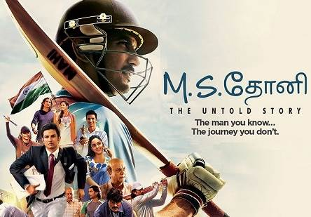 M.S. Dhoni: The Untold Story (2016) HD DVDRip Tamil Full Movie Watch Online