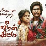 Maaveeran Kittu (2016) HD 720p Tamil Movie Watch Online