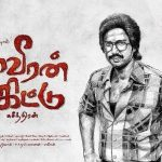 Maaveeran Kittu (2016) HD DVDRip Tamil Full Movie Watch Online
