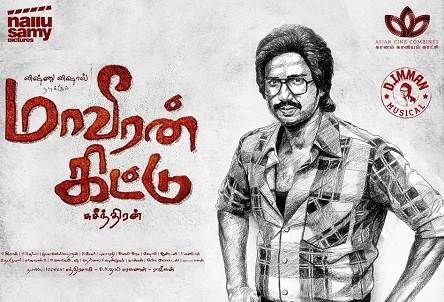 Maaveeran Kittu (2016) HQ DVDScr Tamil Full Movie Watch Online