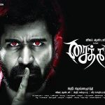 Saithan (2016) HD DVDRip Tamil Full Movie Watch Online