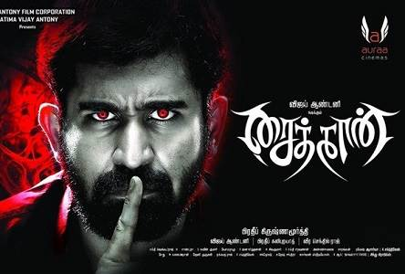 Saithan (2016) HDTV DVDRip Tamil Full Movie Watch Online