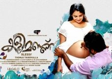 Uyirin Osai (2009) HD 720p Tamil Dubbed Movie Watch Online