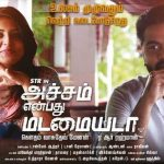 Achcham Yenbadhu Madamaiyada (2016) HD 720p Tamil Movie Watch Online