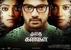 Adhe Kangal (2017) HD DVDRip Tamil Full Movie Watch Online