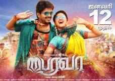 Bairavaa (2017) HD DVDRip Tamil Full Movie Watch Online
