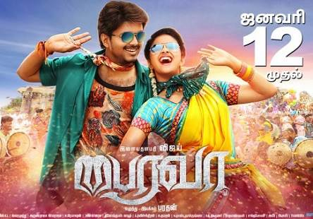 Bairavaa (2017) HD 720p Tamil Movie Watch Online