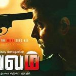 Balam – Kaabil (2017) HDTVRip 720p Tamil Dubbed Movie Watch Online (HQ Audio)