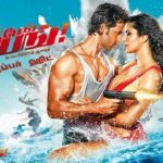 Bang Bang (2014) Tamil Dubbed Movie HD 720p Watch Online
