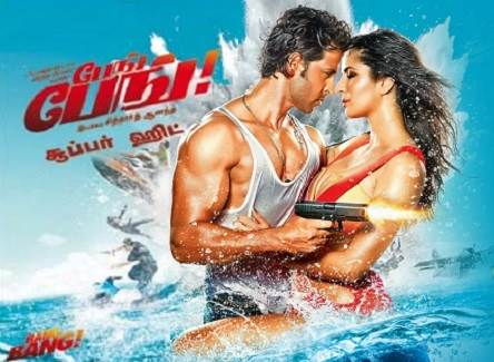 Bang Bang (2014) HD 720p Tamil Dubbed Movie Watch Online