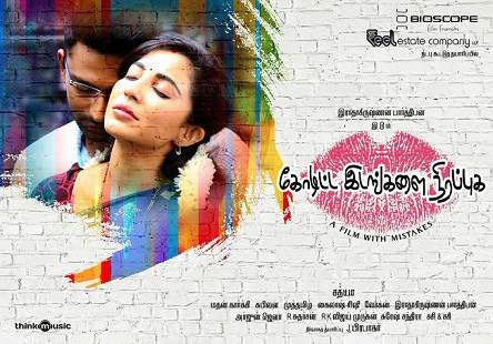 Koditta Idangalai Nirappuga (2016) DVDScr Tamil Full Movie Watch Online