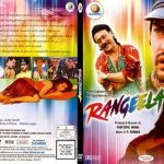 Rangeela (1995) Tamil Dubbed Movie HDRip 720p Watch Online