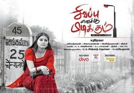 Sivappu Enakku Pidikum (2016) DTHRip 720p Tamil Movie Watch Online