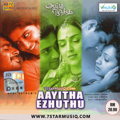 Ayitha Ezhuthu (2004) HD DVDRip 720p Tamil Full Movie Watch Online