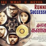 Adhe Kangal (2017) HD 720p Tamil Movie Watch Online