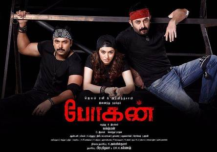 Bogan (2017) HDRip 720p Tamil Movie Watch Online