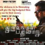 Dhuruvangal Pathinaaru (2016) HD 720p Tamil Movie Watch Online