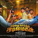Enakku Vaaitha Adimaigal (2017) HD DVDRip Tamil Full Movie Watch Online