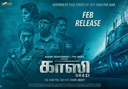 Ghazi (2017) HDRip 720p Tamil Dubbed Movie Watch Online