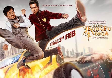 Kung Fu Yoga (2017) Tamil Dubbed Movie HQ DVDScr Watch Online