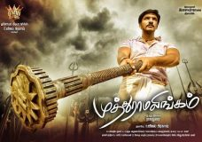 Muthuramalingam (2017) HD 720p Tamil Movie Watch Online