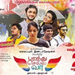 Parandhu Sella Vaa (2016) HD 720p Tamil Movie Watch Online