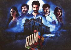 Rum (2017) HD 720p Tamil Movie Watch Online