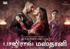 Bajirao Mastani (2015) Tamil Dubbed Movie HD 720p Watch Online