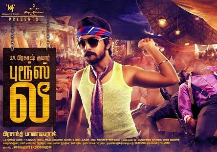 Bruce Lee (2017) HD DVDRip Tamil Full Movie Watch Online