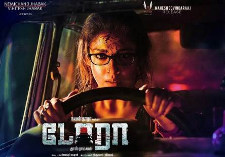 Dora (2017) HD 720p Tamil Movie Watch Online