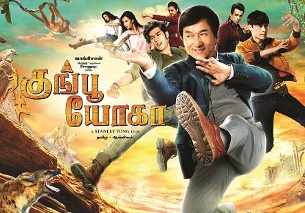 Kung Fu Yoga (2017) Tamil Dubbed Movie HDRip 720p Watch Online (HQ Audio)