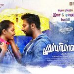 Mupparimanam (2017) HD 720p Tamil Movie Watch Online