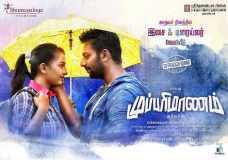 Mupparimanam (2017) HDRip 720p Tamil Movie Watch Online