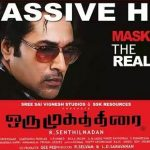 Oru Mugathirai (2017) HDRip 720p Tamil Movie Watch Online
