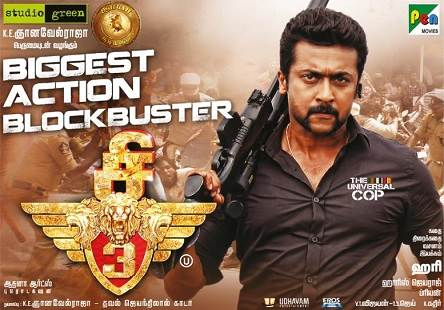 Singam 3 (2017) HD 720p Tamil Movie Watch Online